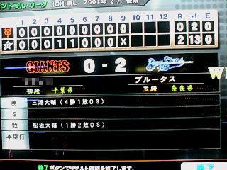 51試合目.JPG