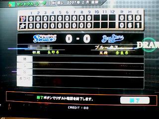 52試合目.JPG