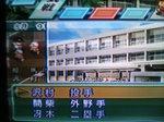 栄冠ナイン07.JPG