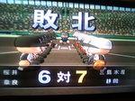 栄冠ナイン09.JPG