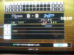 球団別対抗戦12試合目結果.JPG