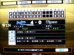 週刊ベースボール杯vol12.JPG