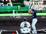 週刊ベースボール杯vol9.JPG