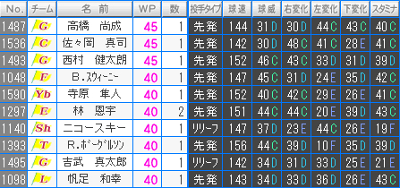 FO13.jpg