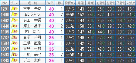 FO14.jpg