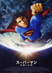 SUPER MAN R.jpg