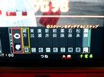 58試合目.JPG