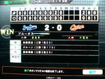 58試合目結果.JPG