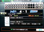 59試合目結果.JPG