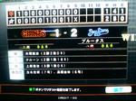 60試合目結果.JPG