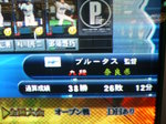 76試合経過.JPG