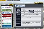 サカつく20.jpg