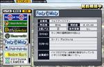 サカつく21.jpg