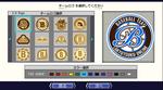 プロ野球チームを作ろうONLINE 01.jpg