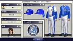 プロ野球チームを作ろうONLINE 02.jpg