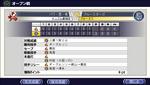 プロ野球チームを作ろうONLINE vsパワ・思・考 第2戦結果.jpg