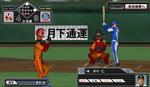 プロ野球チームを作ろうONLINE vsパワ・思・考 第2戦多村!.jpg
