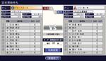 プロ野球チームを作ろうONLINE vsパワ・思・考 第3戦スターティングメンバー.jpg