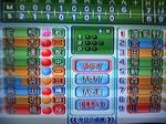栄冠ナイン08.JPG