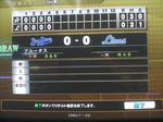 球団対抗戦6戦目 引き分け.JPG