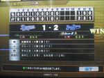 球団対抗戦7戦目結果.JPG