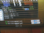球団対抗戦8戦目結果.JPG