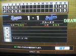 球団対抗戦9戦目結果.JPG