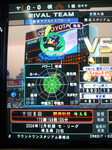 球団別対抗戦決勝2試合目相手戦力値.jpg
