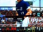 週刊ベースボール杯vol6.JPG