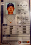 野手 鶴岡一成.JPG