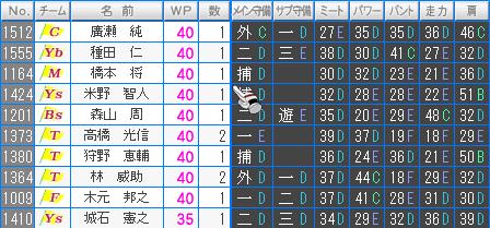 FO03.jpg