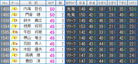FO12.jpg