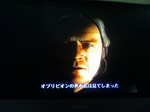 OBLIVION 02.JPG